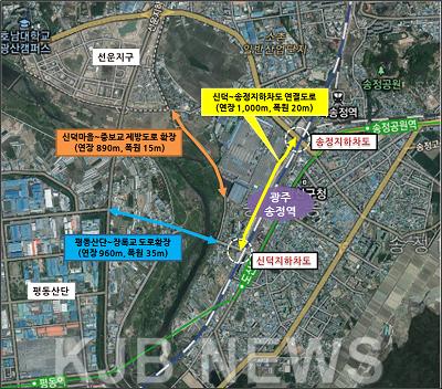 위치도-광주송정역 주변 도로개설 위치도.png