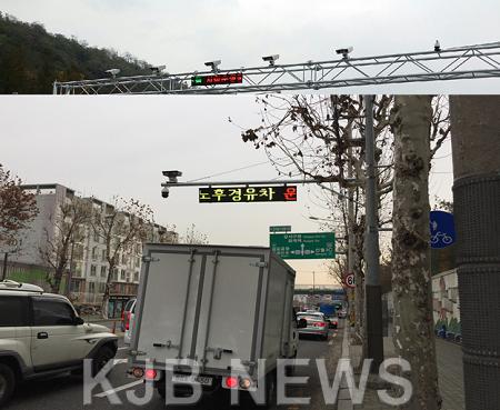 강변북로(마포구).png