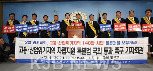30-특별법 기자회견 (우측 2번째 명현관 해남군수)JR9A1737.png